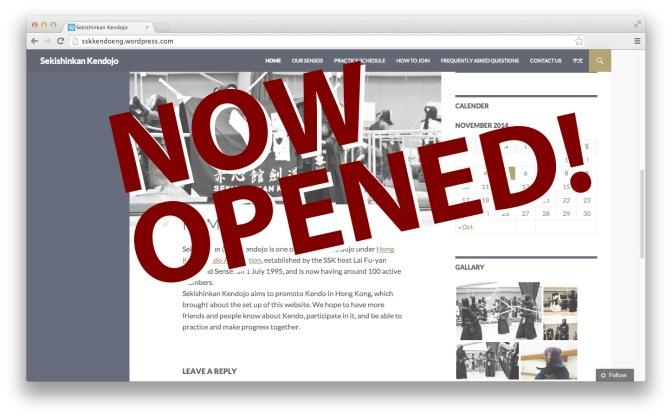 英文版網站正式開放