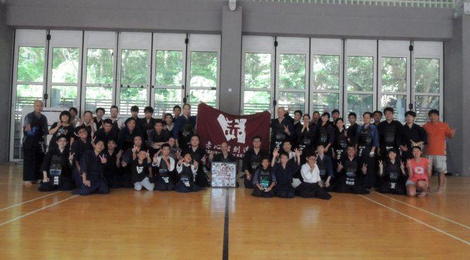 赤心館2015強化合宿 – 劍道訓練營